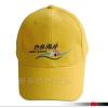 供应定做广告帽西安帽子设计制作汉中旅游帽