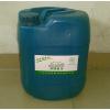 供应秀明植物除臭液SW301