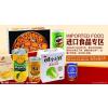 供应美国食品进口北京清关公司