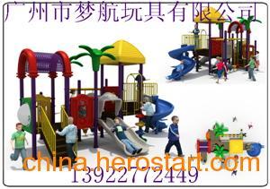 供应贵州儿童游乐设施,贵阳幼儿园滑滑梯,遵义小区儿童滑梯厂家