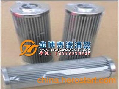 供应青海 西宁销售931886派克液压油滤芯