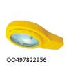 供应BLC8610防爆道路灯,BLC8610最低价格,BLC8610BLC8610