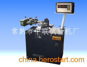 供应广东单面立式平衡机HLD-45厂家