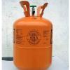 供应R404制冷剂