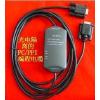 供应西门子USB接口编程电缆