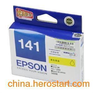 供应济南爱普生k200打印机墨盒型号价格送货