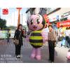 供应小蜜蜂卡通服,人穿卡通气模,充气活动卡通,小蜜蜂气模,蜂蜜宣传广告道具