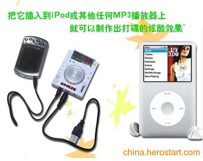 供应 音效音响 DJ打碟机 MINI打碟机 打碟机音响 迷你音响 USB音响