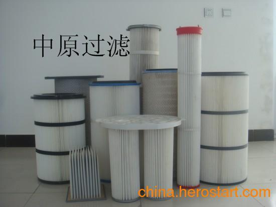供应箱式除尘器滤筒