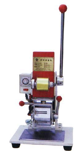 HR-605手动烫金机(八向)