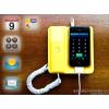 供应 手机座机 iphoen座机 手机外壳 苹果座机 DIY手机 手机套