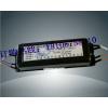 供应{质量优}YK40-2×2DFL型高效节能荧光灯防爆电子镇流器,防爆电子镇流器价格,温州防爆电子镇流器厂家