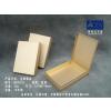供应高档便携式铝制茶叶包装盒 厂家直供