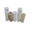 供应除尘布袋涤纶针刺毡常温滤袋