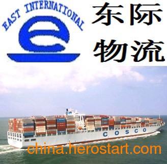 供应整柜家具海运到悉尼 澳洲海上运输船公司