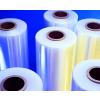 供应广东环保PE/POF/PVC收缩膜