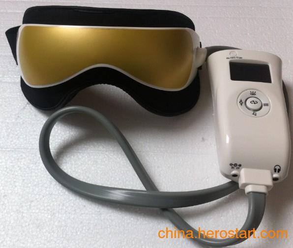 供应充气眼部护眼仪