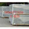 供应12mm水泥压力板规格 别墅外墙挂板