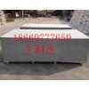 供应水泥压力板