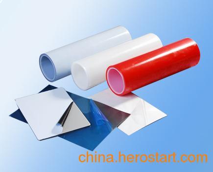 供应铝板保护膜