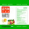 供应北京正方向双微肥、有机微生物包膜纯净肥
