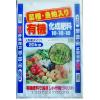 供应抗冲刷保水肥料袋,数量:用PE袋包装,水溶肥料袋价格
