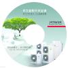供应大金MX系统方案助力公寓中央空调