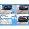 供应停车场自动识别系统