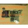 供应北京市朝阳区电脑维修公司朝阳区电脑维修公司笔记本电脑维修公司