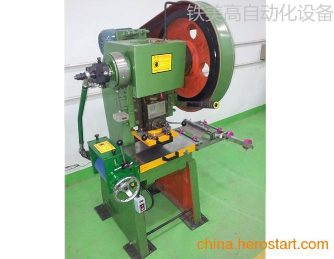 供应标准机械送料模切机