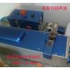供应美斯特超声波线束焊接机