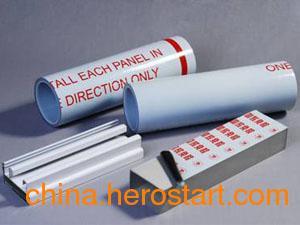 供应铝合金保护膜-良好的韧性(厂家直销)