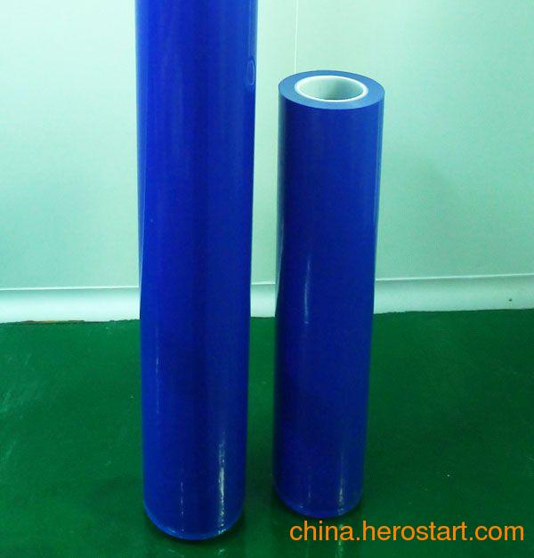 供应蓝色保护膜-良好的隔热性,降低热量的吸附