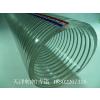 供应优质大口径PVC钢丝管,140*6mm