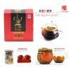 供应山东茶叶加盟,第七届济南国际茶博会璀璨新星