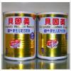 供应新包装贝因美奶粉批发供货商经销商销售价格 厂家代销5折供货