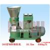 供应260型颗粒机,高产量饲料颗粒机,饲料造粒机制粒机