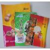 供应北京食品袋|北京食品包装袋|食品袋专业生产厂家