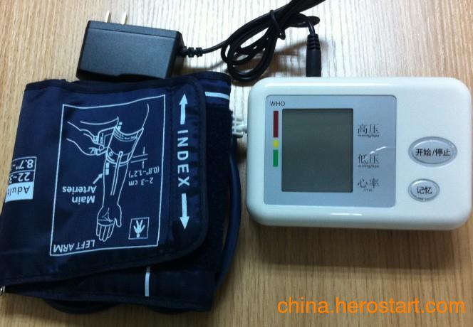 供应语音臂式血压计