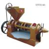 供应高档螺旋榨油机