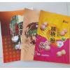 供应塑料袋生产厂家,食品塑料袋,彩印复合塑料袋