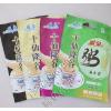 北京塑料袋,供应北京食品塑料袋,复合塑料袋