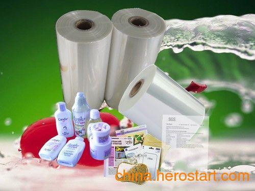 供应苏州POF收缩膜-对折膜,环保收缩袋,透明度高光泽性好(厂家直销)