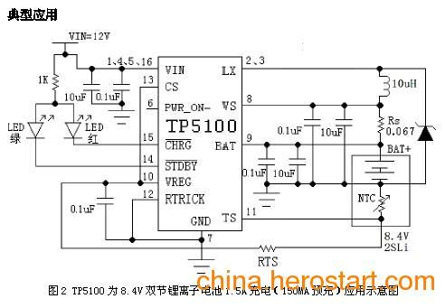 电子元器件 电子元器件 集成电路 其他集成电路 供应tp5100 锂电充电