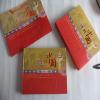 供应《盛世中国》中国第五套人民币