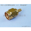 供应厂家厂价销售SMA型射频同轴连接器,SMA同轴连接器