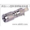 同轴连接器厂家供应CC3型射频同轴连接器(2M头),CC3射频连接器,中兴连接器