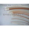 同轴电缆厂家出厂价格供应SFF高温电缆型号
