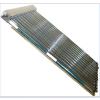 供应贝德莱特太阳能U型管集热器