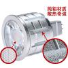供应冷锻纯铝MR16灯杯,COB射灯,3W 5W 7W